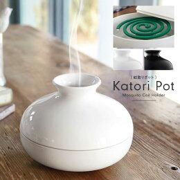KATORI POT(蚊取りポット)