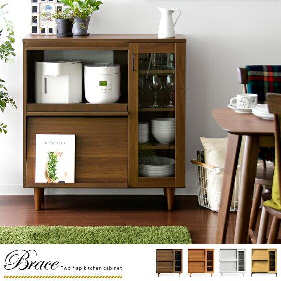 キッチン収納 キッチンワゴン 北欧 食器棚 Brace Kitchen cabinet〔ブレス キッチンキャビネット〕  ブラウン ホワイト ライトブラウン