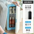 Personal Cooler Box(パーソナルクーラーボックス)