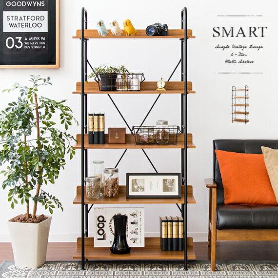 本棚 収納家具 ラック シェルフ SMART〔スマート〕マルチシェルフ 5段タイプ ブラウン