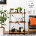 SMART(スマート)マルチシェルフ 3段タイプ