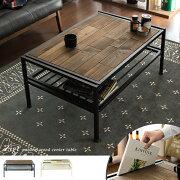 テーブル リビング おしゃれ ブルックリン ヴィンテージ アイアン コンビニ アンティーク ヴィンテージウッドセンターテーブル ブラック ホワイト