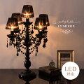 5灯スタンドシャンデリア LUMIERE(ルミエール)