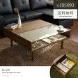 テーブル ローテーブル リビングテーブル ガラステーブル 木製 北欧 おしゃれ 西海岸 シンプル モダン 机 ガラス センターテーブル 引き出し 収納 正方形 90cm 幅90 BLAIR〔ブレア〕 ブラウン