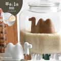 お米専用計量カップ APYUI RICE MEASURE(アピュイライスメジャー)