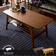 【送料無料】ウォールナット突板の独特の木のぬくもりミッドセンチュリー調の木製テーブルWOODCENTERTABLE〔ウッドセンターテーブル〕ウォールナットブラウン茶色