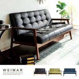 スタンダードデザインソファ WEIMAR 2P