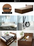 送料無料ベッドシングル収納シングルベッド収納付き収納ベッド大容量収納木製北欧モダンシンプルブラウンナチュラル茶色ホワイトおしゃれ人気白選べる収納ベッドシングルサイズフレーム単体販売