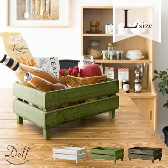 収納収納ケス小物入れボックス木製天然木木製スタッキングラックDolfドルフLサイズグリンホワイトブラウン送料あり詳細はこちら
