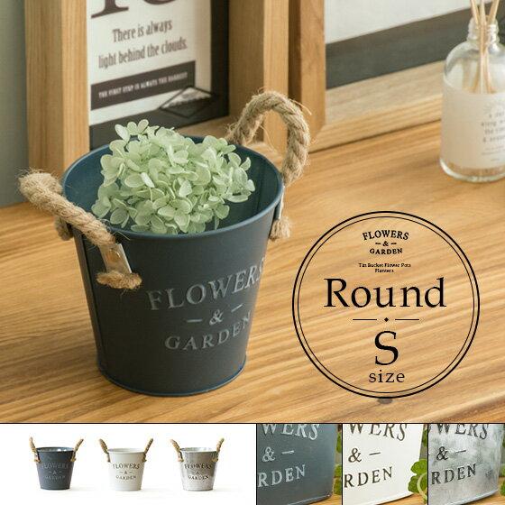 4f-flower-round-s