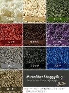 ラグ洗えるラグマットマットシャギーラグカーペット丸洗い北欧185×185グリーン185185センターラグ新生活絨毯じゅうたんダイニングラグマイクロファイバーシャギーパープルホットカーペット