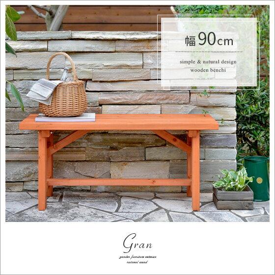 ガデンベンチパクベンチテラスバルコニ木製庭90cm木製ガデンベンチGranグラン