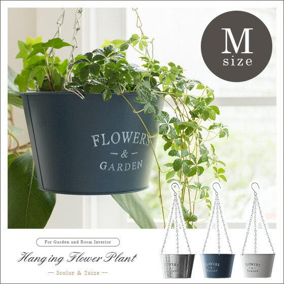 4f-flower-hanging-m
