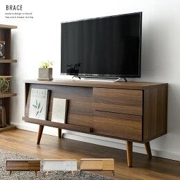 テレビ台 BRACE [ブレス]