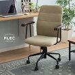 オフィスチェア FLEC(フレク)