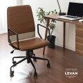 オフィスチェア LEVAN(レバン)
