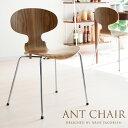 送料無料 ダイニングチェア アントチェア チェア 椅子 イス チェアー 北欧 モダン ミッドセンチュリー ヤコブセン 木製 アルネ・ヤコブセン代表作的チェア ANT CHAIR アントチェア アリンコチェア ウォルナット バーチ
