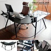 パソコン オフィス シンプル タブレット