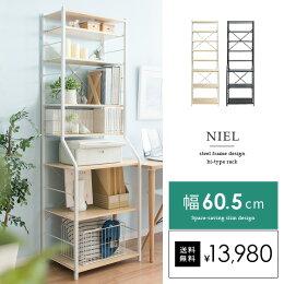 ハイタイプラック NIEL(ニール)
