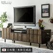 テレビボード RESE(レセ) 150cm幅