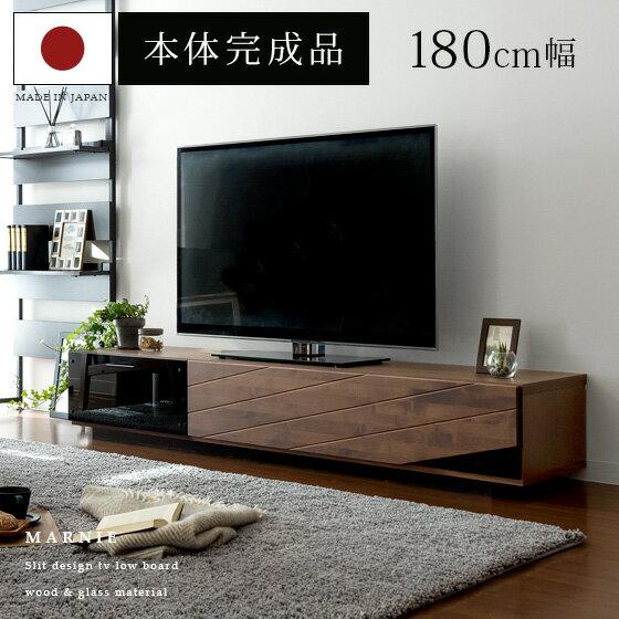 テレビ台 テレビボード 日本製 テレ