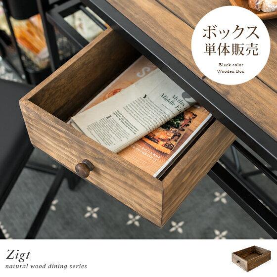 収納ボックス 木箱 完成品 木製 ヴ�