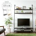 テレビ台 ハイタイプ テレビボード テレビラック モダン リ...