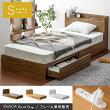 収納付きベッド  EMICA(エミカ) シングルサイズ フレーム単体販売