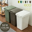 ECO container style 新色
