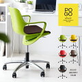 シンプルモダンデスクチェア POGO chair(ポゴチェア)