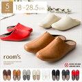 Room's(ルームズ) スリッパ L/LLサイズ