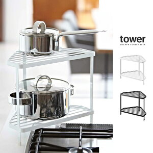 キッチン コーナー シンプル キッチンコーナーラック ホワイト ブラック