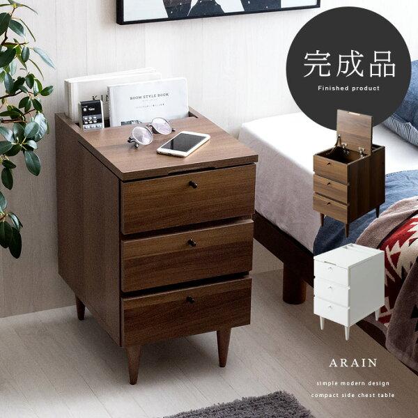 サイドテーブルナイトテーブル収納テーブルチェストサイドチェストベットサイドテーブル木製北欧完成品家具寝室収納ベッドサイドチェスト