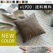 MOMO(モモ) 45x45cm 正方形タイプ 新色ブラウン