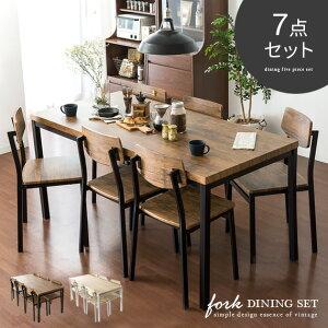 ダイニングテーブルセット 6人掛け 160cm幅 ダイニングテーブル ダイニングセット 7点セット おしゃれ ヴィンテージ 北欧 ミッドセンチュリー 食卓テーブル 6人用 ダイニング 食卓 ダイニング
