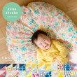 日本製 赤ちゃん用 いねむりふとん
