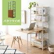 バタフライ式テーブルラック TABLES(タブレス)