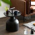 サイドテーブル Vilto(ヴィルト)