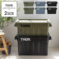 Thor Large Totes With Lid(ソー ラージ トート ウィズ リッド) 53L