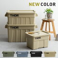 Thor Large Totes With Lid コヨーテカラー追加