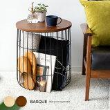 ワイヤーバスケットテーブル BASQUE(バスク)
