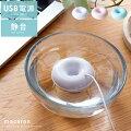 ポータブル加湿器 macaron(マカロン)