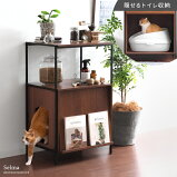 猫用トイレ収納ラック Selma(セルマ)スリムタイプ