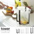 TOWER〔タワー〕 ポリ袋 エコホルダー