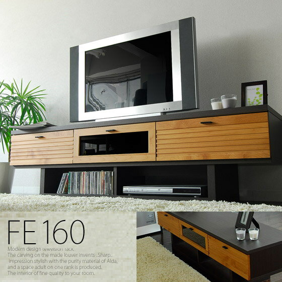 air rhizome rakuten global market completed made in japan tv stand snack tv boards make. Black Bedroom Furniture Sets. Home Design Ideas