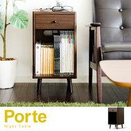 【送料無料】、収納ラック収納チェスト、サイドチェストサイドテーブル寝室収納、ナイトテーブルPorte〔ポルテ〕、ブラウン