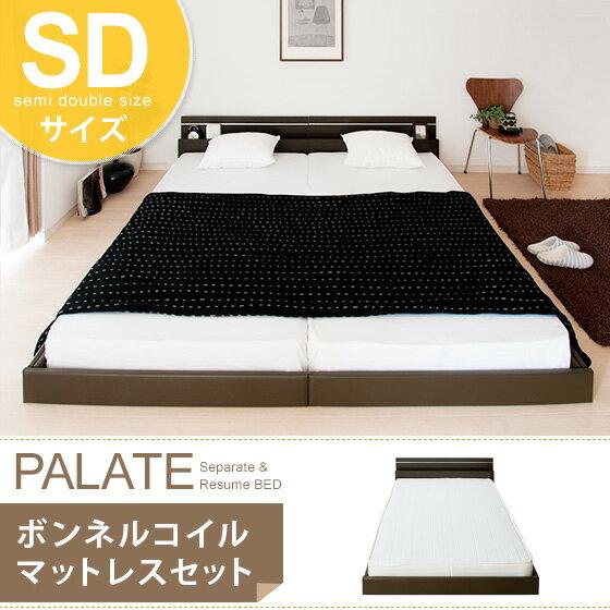ベッド セミダブル フロアベッド PALATE〔パレート〕 ブラウン、ホワイト 【セミダブル】 ボンネルコイルマットレスセット
