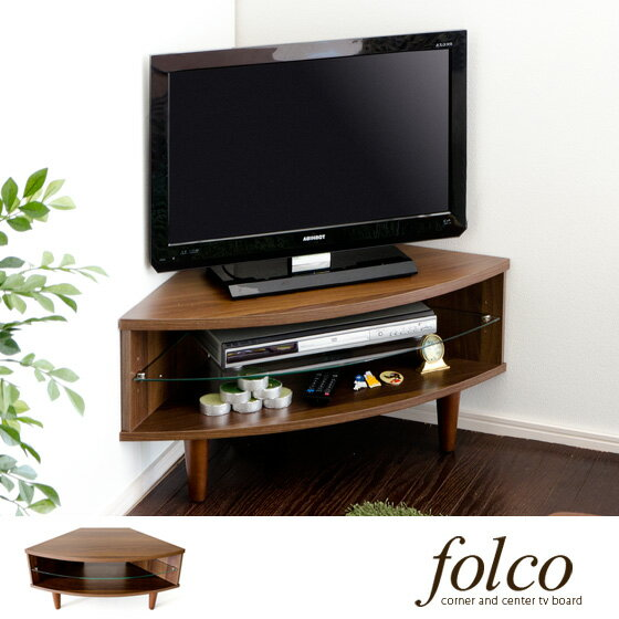 Tv tv av - Tv stands small spaces ideas ...
