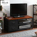 ヴィンテージウッドTVボード BILLS(ビルズ) コンパクトタイプ