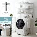 ランドリーラック LESTER(レスター) 縦型洗濯機対応タイプ